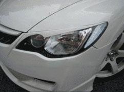Реснички фар Civic (под покраску)