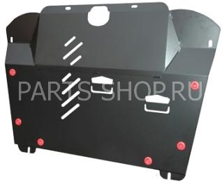 Защита картера и КПП RX270-450h сталь 2 мм.
