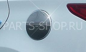 Накладка на люк бензобака Solaris хром