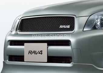 Решетка радиатора Sport на RAV4 (поставляется в цвет кузова)