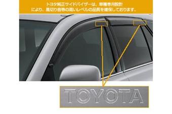 Ветровики Toyota Avensis Sedan 2003 on OEM