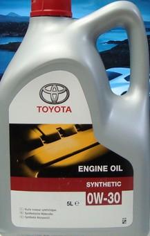 Масло Toyota 0W30, 5L