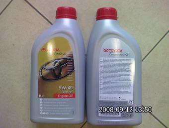 Масло моторное синтетическое Toyota 5W40 1л