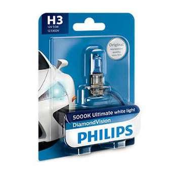 Лампа Philips H3 Vision