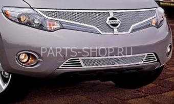 Комплект решеток Nissan Murano 2008-