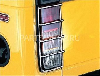 Металические накладки на задние фонари Hummer H2