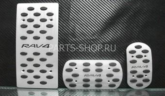 "Накладки на педали с логотипом ""RAV4"""