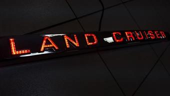 Накладка, планка багажника с подсветкой (два режима работы)