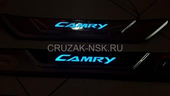 Внутрисалонные пороги с подсветкой Camry 2006-2011