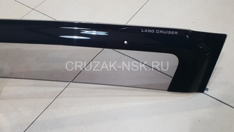 Ветровики Toyota Land Cruiser 200 OEM