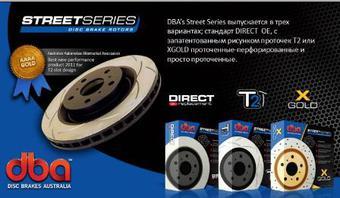 Диск тормозной DBA передний LC150