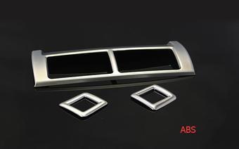 Накладки в салон для camry acv50 (3 элемента)