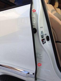 Комплект уплотнительных резинок на двери LC200