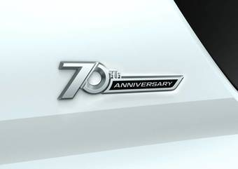 70th Anniversary эмблема