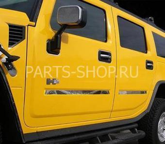 Молдинги боковых дверей хромированные Hummer