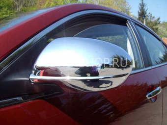 Накладки на зеркала хромированные на Mazda 3 2009-