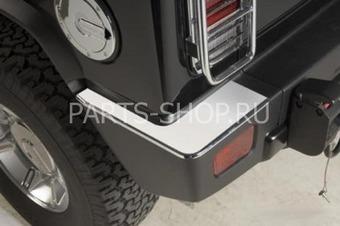 Хромированные накладки на задний бампер Hummer
