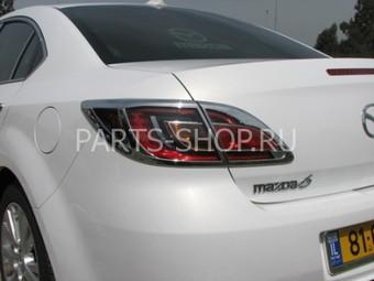 Накладки на задние фонари на Mazda 6 2008-