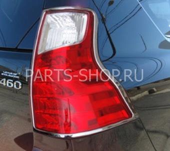 Хромированная окантовка задних фонарей на GX460