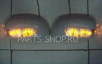 Корпуса на зеркала с повторителями поворотов на Corolla 2000- (под покраску)