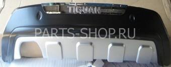 """Накладка заднего бампера большая с хромом и надписью """"TIGUAN"""""""