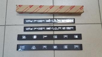 Эмблема SUPERCHARGER (3 шт.)