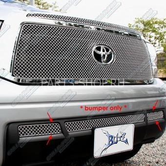 Решетка в бампера Tundra 10-13 нерж. (3 части)