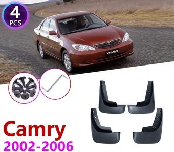 Брызговики Camry 2001-2005