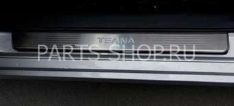 Накладки на пороги с подсветкой для Teana 2008-