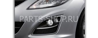 Комплект противотуманных фар Mazda 6