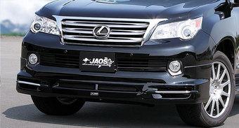 Губа передняя Jaos для GX460