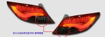 Фонари задние светодиодные Read-Smoke для Solaris