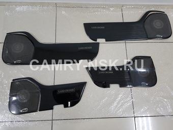 Защитные накладки на LC200 обшивку и динамики, 8 частей (тёмные или светлые)