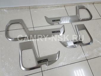 Защитные накладки на обшивку дверей GX460 (тёмные или светлые)