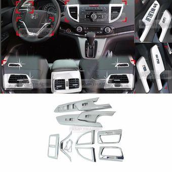 Honda cr-v накладки салона 12 частей