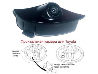 Камера переднего вида LC150 (прячется в эмблему на решетке радиатора) подробнее...