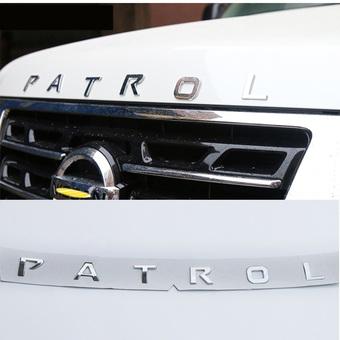 Эмблема на капот patrol y62
