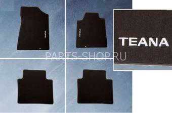 Коврики салона велюровые (черн.) для Teana 2008-