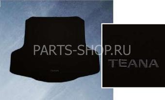 Коврик багажника текстильный для Teana 2008-