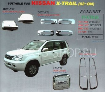 Хромированные накладки Nissan 01'-06' (полный комплект).