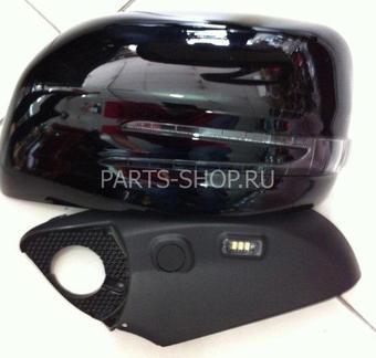 Корпуса зеркал LX570/GX460/LC200/LC150 с повторителями поворотов и подсветкой дизайн Mercedes