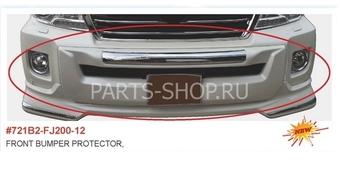 Накладка на передний бампер LC200 2012-
