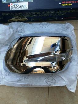Корпуса на зеркала LC200 с повторителем поворота (хром)