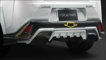 Диффузор задний TRD F SPORT Lexus UX200 UX250h