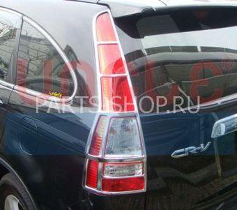 Накладки на задние фонари Honda CR-V
