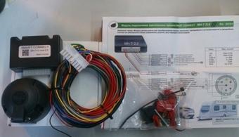 Модуль подключения светотехники прицепа
