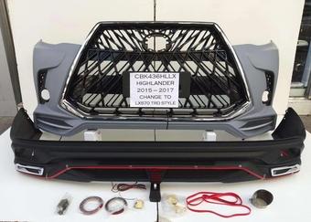 Бампер, решетка и задняя губа Highlander 2013-2018 стиль Lexus TRD Superior