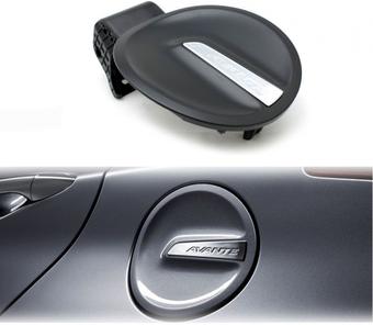 Крышка топливного бака MOBIS с логотипом AVANTE