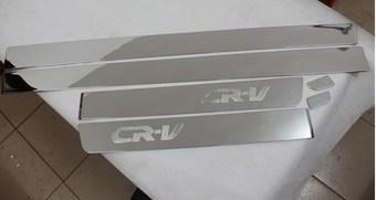 Молдинги на двери с логотипом crv (6 частей)