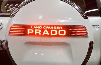 Накладка на футляр запасного колеса lc150, с подсветкой (2 варианта)